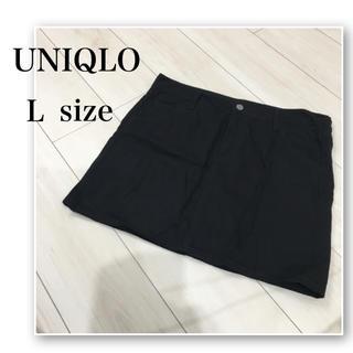 ユニクロ(UNIQLO)のUNIQLO♡ミニスカート♡黒♡ブラック♡Right-on.gu.WEGO.(ミニスカート)