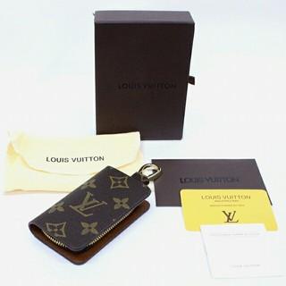 ルイヴィトン(LOUIS VUITTON)のルイ・ヴィトン  Louis Vuitton キーケース モノグラム (キーケース)