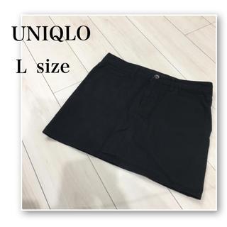 ユニクロ(UNIQLO)のUNIQLO♡ミニスカート♡黒♡gu.INGNI.AZUL.H&M.OZOC(ミニスカート)
