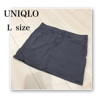 ユニクロ(UNIQLO)のUNIQLO♡デニムミニスカート♡グレー♡gu.AZUL.INGNI.WEGO(ミニスカート)
