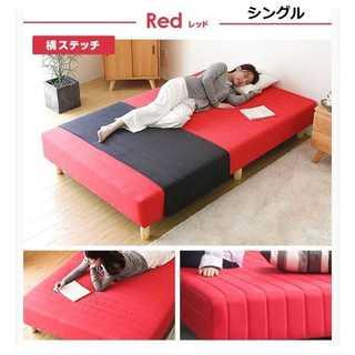 レッド/シングル/横ステッチ/脚付きマットレス/ベッド■(シングルベッド)