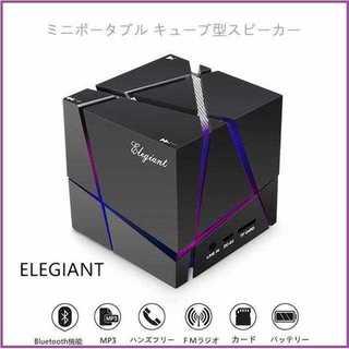 【高品質♪】Bluetooth スピーカー重低音 LED (スピーカー)