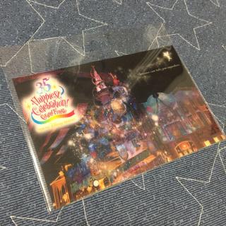 ポストカード セレブレーションタワー ディズニー 35周年