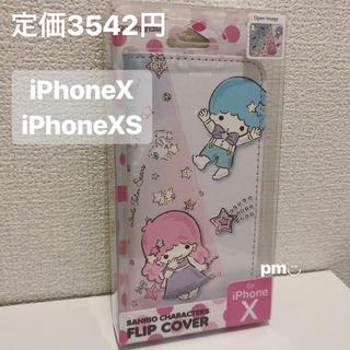サンリオ(サンリオ)の新品未開封 キキララ iPhoneX iPhoneXS フリップカバー(iPhoneケース)