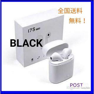 Bluetoothイヤホン*ワイヤレスイヤホン ブラック☆(ヘッドフォン/イヤフォン)