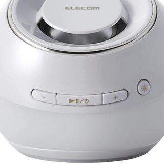 エレコム ワイヤレススピーカー Bluetooth/IPX7防水対応/光る3色L(スピーカー)