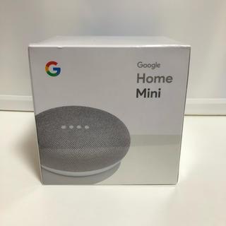 Google Home mini 新品未使用(スピーカー)