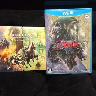 ウィーユー(Wii U)のゼルダの伝説 トワイライトプリンセス HD Wiiu(家庭用ゲームソフト)