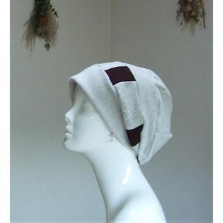 ◇コットン100ふんわり起起毛ニット生地 帽子(淡いグレー×バーガンディ)359(ニット帽/ビーニー)