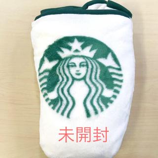 スターバックスコーヒー(Starbucks Coffee)の【未開封】スタバ 福袋 ブランケット(その他)