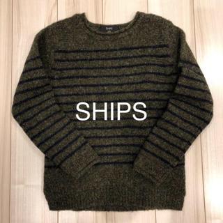 シップス(SHIPS)の【SHIPS】セーター カーキ Sサイズ ほぼ未使用(ニット/セーター)