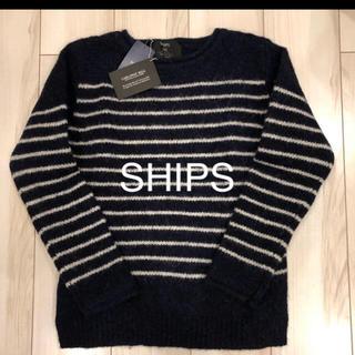 シップス(SHIPS)の【SHIPS】セーター ネイビー Sサイズ タグ付き未使用(ニット/セーター)