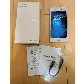 エクスペリア(Xperia)のSIMフリー Xperia XZ1 701SO (スマートフォン本体)