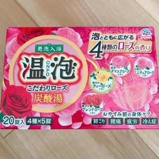 アースセイヤク(アース製薬)の発泡入浴剤 温泡16錠(入浴剤/バスソルト)