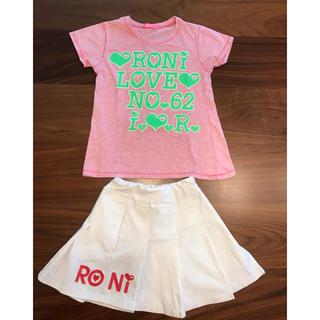 ロニィ(RONI)のRONI  Tシャツ(130)&スカート(140)(スカート)