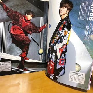 NEWS - 【ほぼ新品】装苑 2018年9月号 EPCOTIA 衣装全集 増田貴久 増田