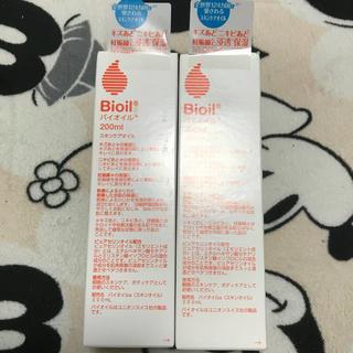 バイオイル(Bioil)のバイオイル 200mlボトル2本(ボディオイル)