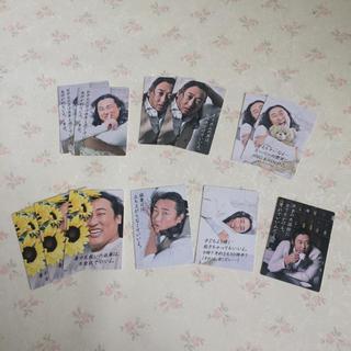 グリコ(グリコ)の【12枚セット】ロバート秋山 マイクロズボラ カード(その他)