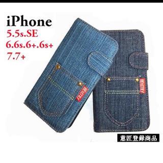 eaac25a067 フリル(iPhone 6 Plus)の通販 300点以上(スマホ/家電/カメラ) | お得 ...