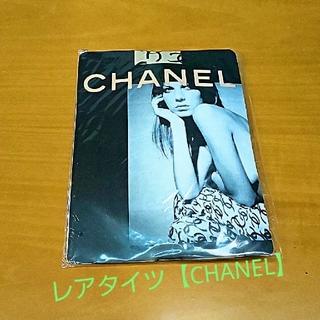シャネル(CHANEL)のシャネルパンスト(タイツ/ストッキング)