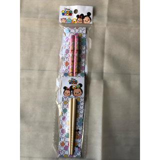 ディズニー(Disney)のツムツム ディズニー プリンセス お箸(カトラリー/箸)