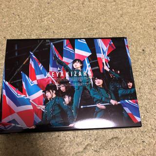 欅坂46(けやき坂46) - 欅共和国 Blu-ray 初回限定版  るづなが様専用