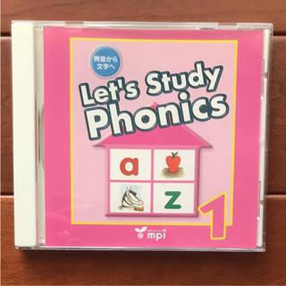 mpi Let's Study Phonics フォニックスCD(キッズ/ファミリー)