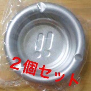 キョウラク(KYORAKU)の京楽 灰皿 2個セット KYORAKU パチンコ パチスロ 新品 タバコ(灰皿)