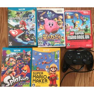 ウィーユー(Wii U)のWii U5個カセット(家庭用ゲームソフト)