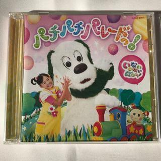 CD いないいないばぁっ! すみっこノートセット(キッズ/ファミリー)