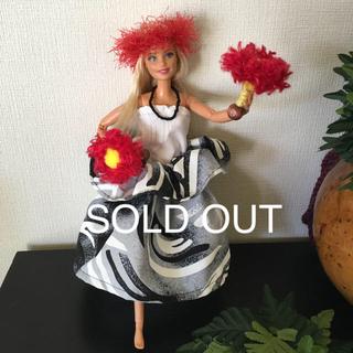 バービー(Barbie)のバービー人形 フラダンス衣装 ウリウリ【No.84】(人形)