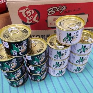 北海道釧路いわし缶詰め人気の商品!!