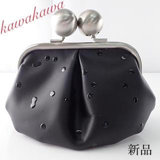 イアパピヨネ(ear PAPILLONNER)のレア♡価格1.7万♡kawakawa カワカワ♡口金 レザーポーチ♡ブラック 黒(ポーチ)