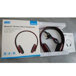 オーガスト(AUGUST)の(AUGUST)EP636R bluetoothワイヤレスヘッドフォン(ヘッドフォン/イヤフォン)