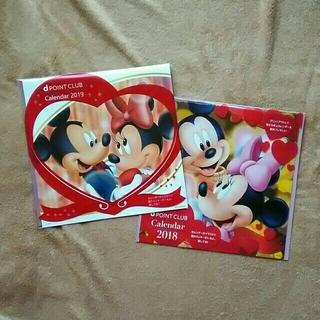 ディズニー(Disney)の最安値♪ドコモディズニー壁掛けカレンダー2019&2018☆書き込み式☆ミッキー(カレンダー/スケジュール)
