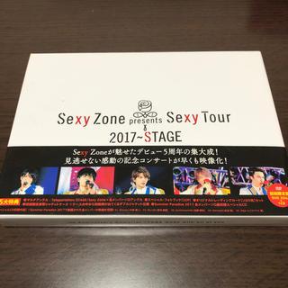 セクシー ゾーン(Sexy Zone)の SexyZone  SexyTour2017~STAGE(ミュージック)