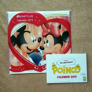 ディズニー(Disney)の最安♪ドコモディズニー壁掛けカレンダー&ポインコ卓上カレンダー2019書き込み式(カレンダー/スケジュール)