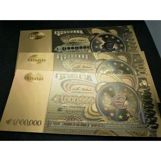 レア!3枚セット黄金に輝く100万ユーロ紙幣札!潜在意識に億万長者への道(その他)