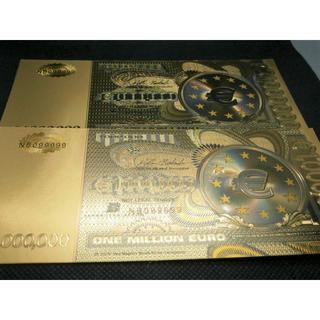 社長 経営者向け 潜在意識に 2枚セット黄金に輝く100万ユーロ紙幣(その他)