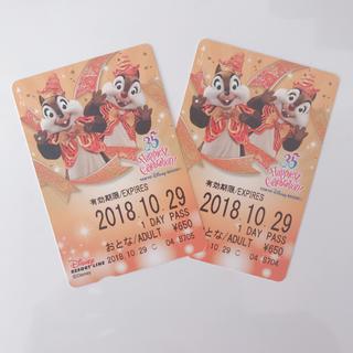 ディズニー(Disney)のディズニーリゾートライン1日フリー切符(その他)