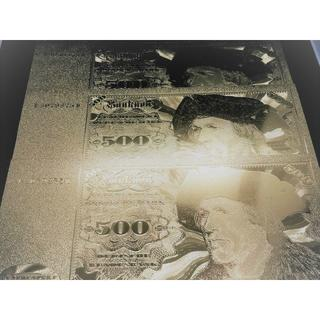 3枚セット 1960年緊急紙幣ドイツ500マルク札24Kゴールド紙幣お札財布に(その他)