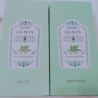 イグニス(IGNIS)のイグニス IGNIS  フレッシュネイチャー(乳液 / ミルク)