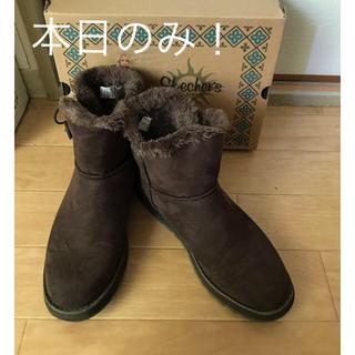 スケッチャーズ(SKECHERS)のSKECHERS ボアムートンブーツ? 美品 24.5~25cm(ブーツ)