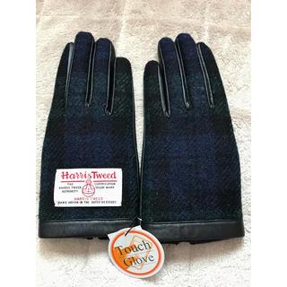 ハリスツイード(Harris Tweed)の《新品》ハリスツィードの手袋(手袋)