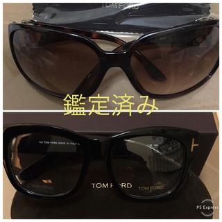 トムフォード(TOM FORD)の(トムフォード) FT5040 黒縁 ボストン眼鏡(サングラス/メガネ)