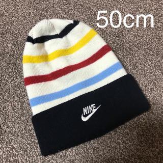 ナイキ(NIKE)の50cm ナイキ ニット帽 ボーダー(帽子)