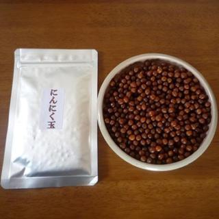 【無添加】にんにく玉 / にんにく卵黄 125粒(その他)
