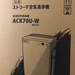 ダイキン(DAIKIN)の【新品・未使用】ダイキン 加湿空気清浄機 ACK70U-W(空気清浄器)