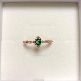 グリーンクリスタルのリング(リング(指輪))