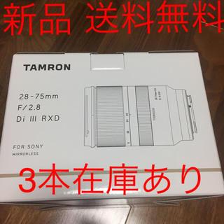タムロン(TAMRON)の専用 2本タムロン A036 28-75mm F/2.8 新品 送料無料(レンズ(ズーム))